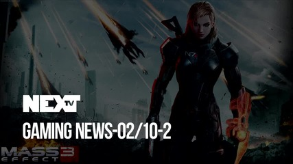 NEXTTV 053: Gaming News 2
