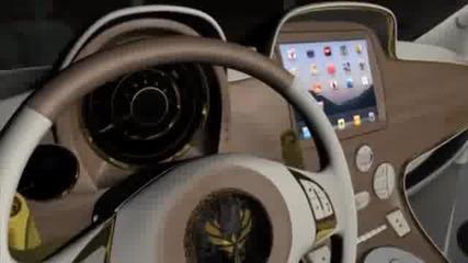 Fiat 500 за 500 000 евро