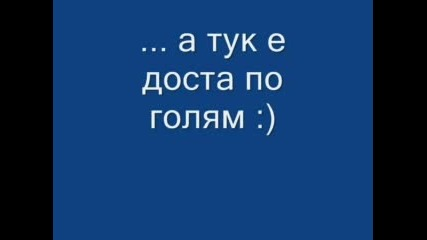 Най - Якото Куче - Max