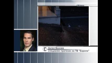 Правителството на Гърция експресно помага на пострадалите от наводненията в Атина