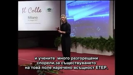 Божествената Матрица Грег Брейдън