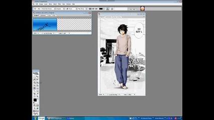 Урок 1 как се прави банер с аниме снимка с програмата фотошоп Cs2 с Бг субс