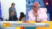Под ножа на проф. Вучков - Добро утро, България! - Tv7