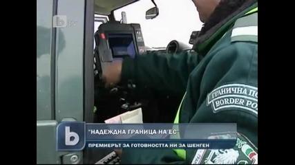 Ядосаха Бойко Борисов