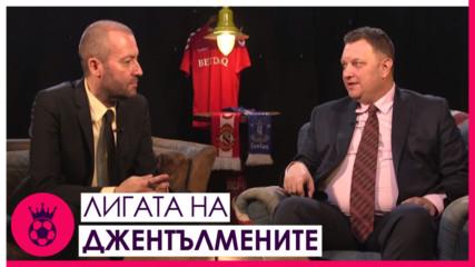 Титлата, Манчестър Юнайтед, предизвикателството пред Тотнъм, продажба на Челси и съдбата на Кардиф