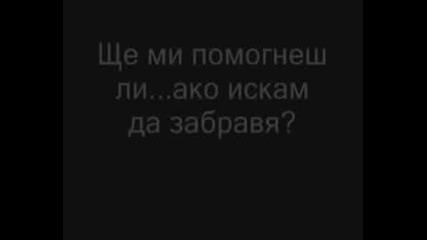 Ще Можеш Лиwmv