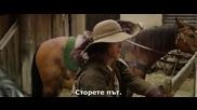 1/3 Тримата мускетари (2011) The Three Musketeers * Бг Субтитри *