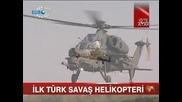 Тестване на първия Турски Хеликоптер Атак Т - 129