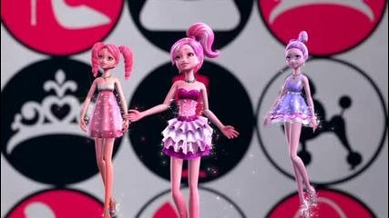 Barbie: A Fashion Fairytale / Барби в приказна история за модата (част 6)