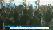 135 са жертвите на кървавата драма в Пакистан (ОБЗОР)