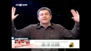 Господари На Ефира - Плюят И Храчат Милен Цветков! [05.05.2009]