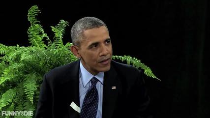 Барак Обама на гости в шоуто на Зак Галифианакис (смях)