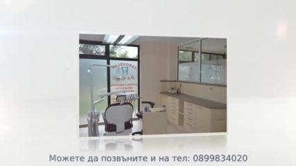 Д-р Цонев - Зъболекар