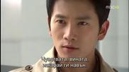 Бг субс! Royal Family / Кралско семейство (2011) Епизод 16 Част 3/3