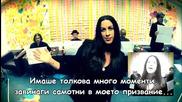 Превод -alanis Morissette - Empathy