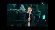 Robbie Williams - Feel Превод