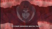 Naruto Shippuuden - 334 Вградени Бг Субс Високо Качество