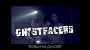 Supernatural / Свръхестествено - Сезон 3 Епизод 13