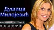 Dusica Milojevic - Sanjala sam da te volim (hq) (bg sub)