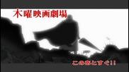 [gfotaku] Gintama - 096 bg sub