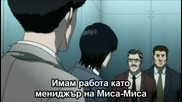 Death Note - Епизод 18 Bg Sub Hq