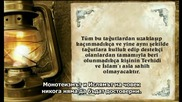 Вие ли знаете повече, или Аллах?