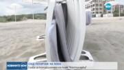 """СЛЕД РЕПОРТАЖ НА NOVA: Глоба за концесионера на плаж """"Нестинарка"""""""