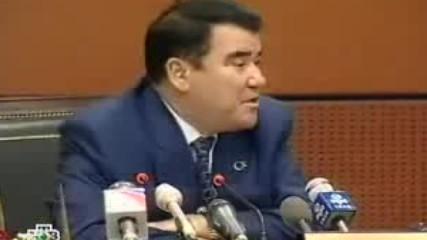 Сапармурад Ниязов Бившият президент на Туркменистан, който направи водата и тока безплатни