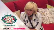 Какво трябва да научи мързеливата Сашка Васева във VIP Brother 2017 според Мегз