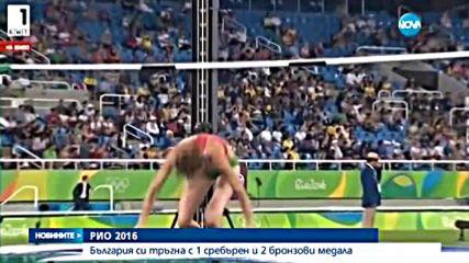 РИО 2016: България си тръгна с един сребърен и два бронзови медала
