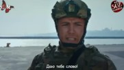 Обещание еп.43 Руски суб.