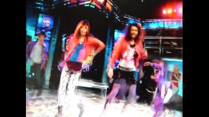 Shake it up - song