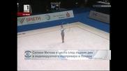 Силвия Митева е шеста след първия ден в индивидуалната надпревара