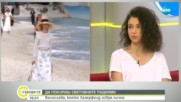 Българка покори модния подиум в ревю на Шанел