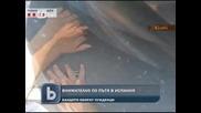Бандити в показни обири на пътя в Испания