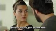 Kara Para Ask - 13 епизод - Елиф и Йомер в гаража Bg sub