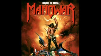 Manowar - Kings Of Metal (превод)
