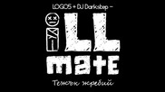 * Logo5 + Dj Darkstep - Тежък жребий * + Download Link *