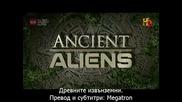 Ancient Aliens s05e08 + Bg Sub
