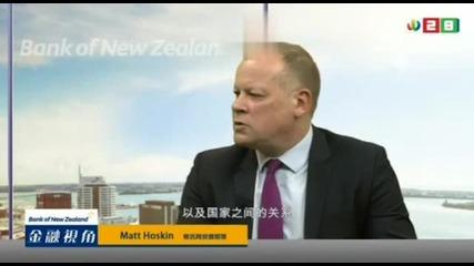 china_english_interview delogo