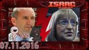 РУМЕН vs ЦЕЦКА Isaac Daily 07.11.2016