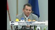 България ще издава шенгенски визи по границите до 15 минути