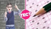 ТЕСТ: Справиш ли се с тези въпроси, твоето IQ е над 145!