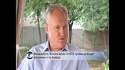 Финансисти: Всички цесии от КТБ трябва да бъдат атакувани, и то подред