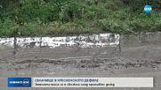 Кално свлачище затрупа част от пътя в Кресненското дефиле