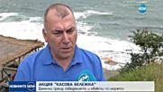 """АКЦИЯ """"КАСОВА БЕЛЕЖКА"""": Данъчни срещу заведенията и обекти по морето"""