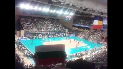 Финал по волейбол между България и Франция 11.07.2015
