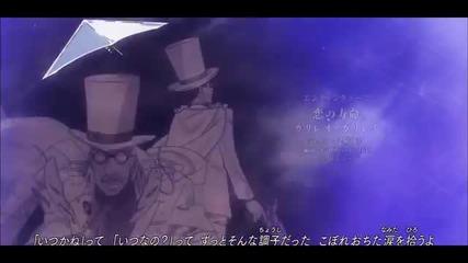 Magic Kaito Ending 2 - Koi no Jumy (бг суб)