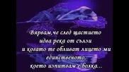 Hammerfall - I Believe + Превод