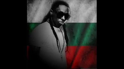 Български фолклор в песен на Lil Wayne - King carter